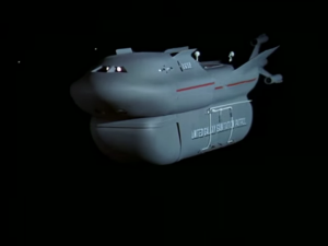 Quark's ship, the... uh... the... I don't think it has a name.